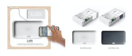 LoSt - Igienizzatore a raggi UV SEEALTO